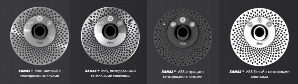 Противоток FLUVO XANAS c сенсорным управлением 9