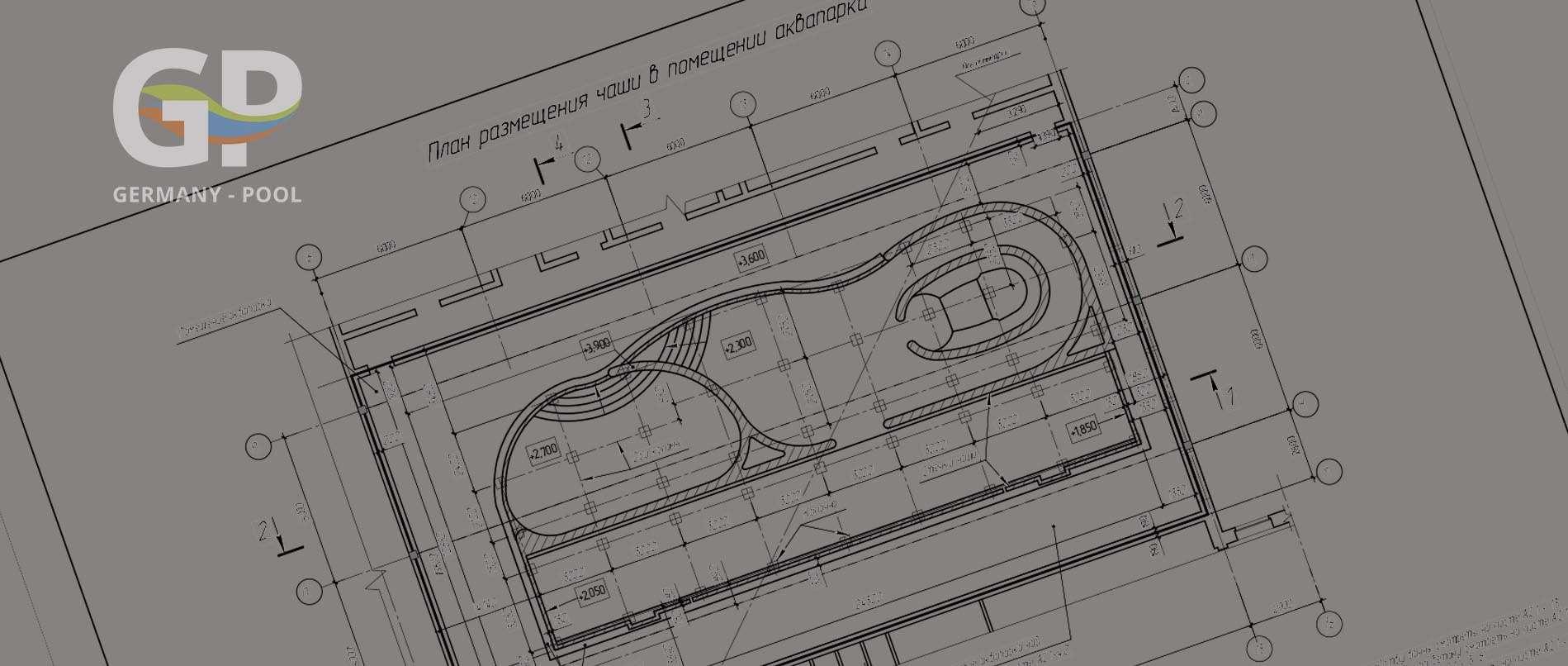 Проектирование бассейнов 1
