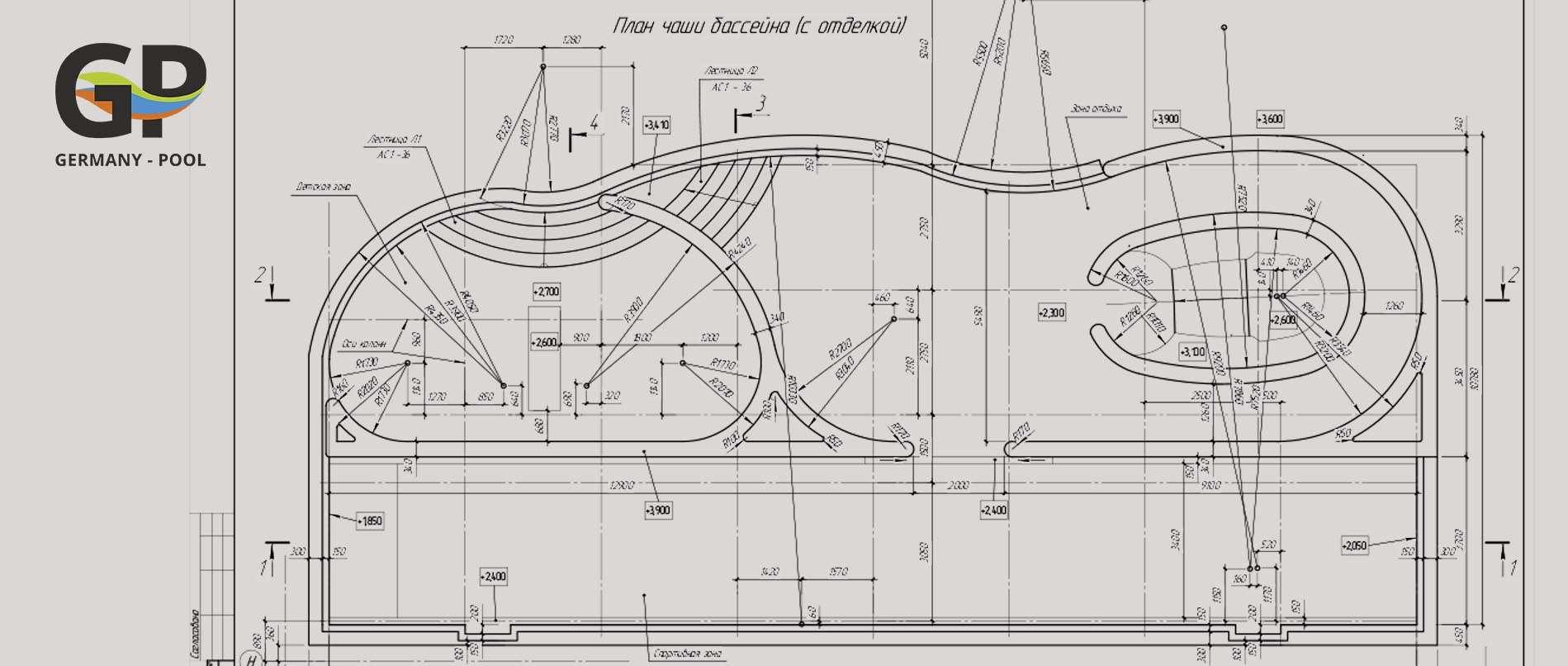 Проектирование бассейнов 2
