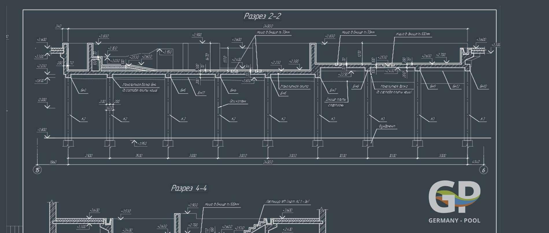 Проектирование бассейнов 3