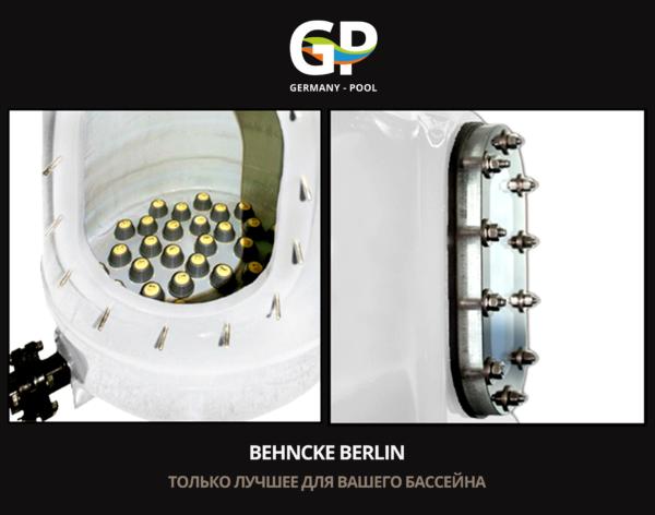 Фильтровальные бочки Behncke BERLIN 2